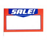 11 X 14 Paper Blank SALE Orange Sign